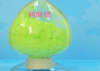 Pigment Additive Rare Earth Nitrates / Praseodymium Nitrate Hexahydrate Crystal